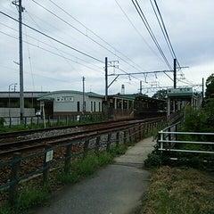 Photo taken at 男川駅 (Otogawa Sta.) by zoumasa on 8/24/2013