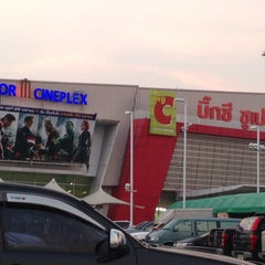 Photo taken at Big C by Watcharin S. on 4/22/2015