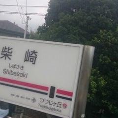 Photo taken at 柴崎駅 (Shibasaki Sta.) (KO15) by 羽田 六. on 9/1/2013