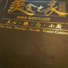Photo taken at Max Gourmet (美食之家) by Janice Y. on 9/25/2013
