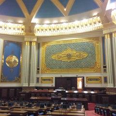 Photo taken at هيئة الخبراء بمجلس الوزراء by Sara T. on 4/15/2014