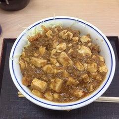 Photo taken at かつや 座間店 by Hiroyuki S. on 11/15/2013