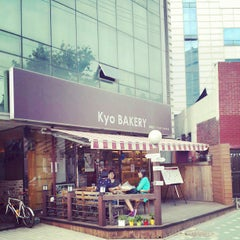 Photo taken at 쿄베이커리 (Kyo BAKERY) by Eun Seob L. on 6/23/2013