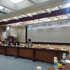 Photo taken at 국토연구원 by lenablue12 (. on 2/13/2014