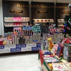 Photo taken at オリオン書房 イオンモールむさし村山店 by Goki. U. on 12/12/2012