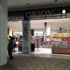 Photo taken at オリオン書房 イオンモールむさし村山店 by Goki. U. on 11/6/2012