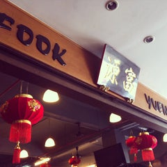 Photo taken at Fook Yuen 富源 by Akhmar S. on 1/26/2013