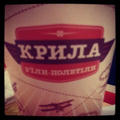 Photo taken at Крила / Kryla by Вадим К. on 10/24/2013