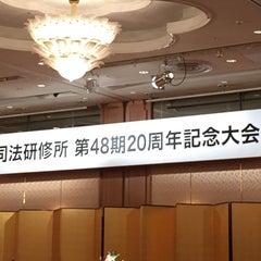 Photo taken at ANAクラウンプラザホテル京都ANA CROWNE PLAZA KYOTO Hotel by Junya Y. on 8/29/2015