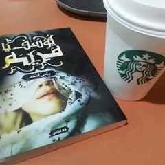 Photo taken at Starbucks | ستاربكس by Mustafa L. on 6/14/2014