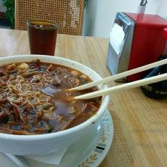 Photo taken at Mei Mei Restaurant by Pablo M. on 6/3/2014