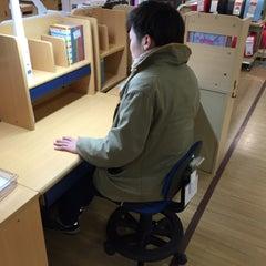 Photo taken at ニトリ 麻生店 by Kaji on 11/13/2014