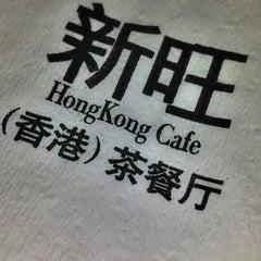 Photo taken at Xin Wang Hong Kong Café 新旺香港茶餐厅 by Misyhel A. on 12/15/2013