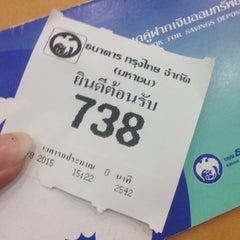 Photo taken at ธนาคารกรุงไทย (Krungthai Bank) by Panpizza ร. on 8/8/2015