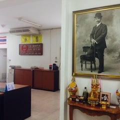 Photo taken at ไทยรงค์ทาวเวอร์ - พัฒนาการ by Panpizza ร. on 5/9/2014