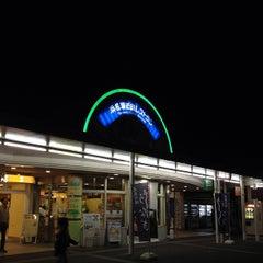 Photo taken at 浜名湖SA (上下集約型) by Yankinu on 5/12/2013