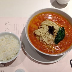 Photo taken at 四日市都ホテル (Yokkaichi Miyako Hotel) by Kenji Y. on 10/18/2014