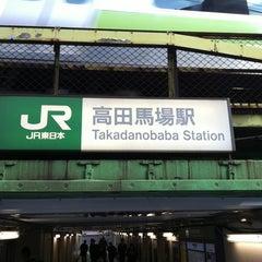 Photo taken at 高田馬場駅 (Takadanobaba Sta.) by Masaki I. on 2/27/2012
