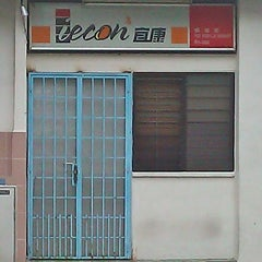 Photo taken at Yeo Soon Lai Minimart by Dawn L. on 3/27/2012