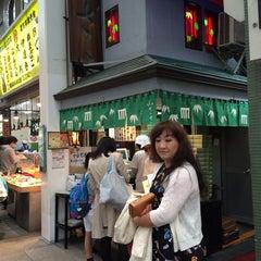 Photo taken at 小ざさ Ozasa by K T. on 11/9/2014