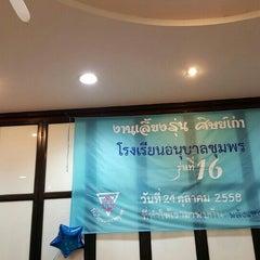 Photo taken at Thanisa Resort by honey l. on 10/24/2015