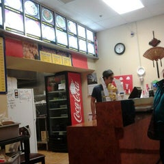 Photo taken at Asian wok by Jack M. on 2/26/2013