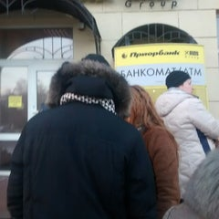 Photo taken at Приорбанк by Artyom P. on 1/15/2015