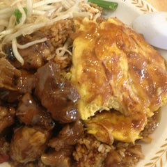 Photo taken at Mei Mei Restaurant by Naoki Y. on 2/18/2014