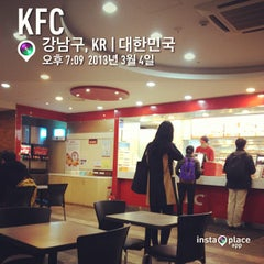 Photo taken at KFC by Phil K. on 3/4/2013