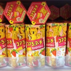 Photo taken at Ichiban Supermercado by Malena B. on 8/19/2013