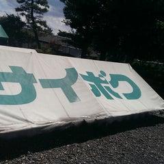 Photo taken at サイボク楽農ひろば by laco on 7/28/2014