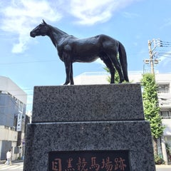 Photo taken at 目黒競馬場跡 by ち ぇ. on 9/21/2014