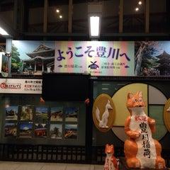 Photo taken at 豊川駅 (Toyokawa Sta.) by Katsunori M. on 12/6/2013