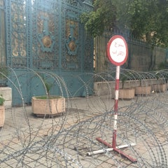 Photo taken at Ambassade de France en Tunisie by shino on 2/10/2015