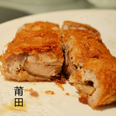 Photo taken at PUTIEN Restaurant 莆田菜馆 by Sammie S. on 6/17/2014