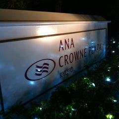 Photo taken at ANAクラウンプラザホテル京都ANA CROWNE PLAZA KYOTO Hotel by Luke N. on 2/7/2013