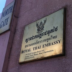Photo taken at Royal Thai Embassy : Phnom Penh,Cambodia by Bow P. on 12/17/2012