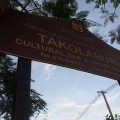 Photo taken at Takolaburi Cultural and Spa Resort by ronrananok p. on 11/30/2012