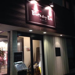 Photo taken at Birthday Eve バースデーイヴ 札幌店 by Akira H. on 5/16/2014