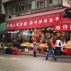 Photo taken at Pan Hoi Street 濱海街 by Benjamin T. on 3/3/2013