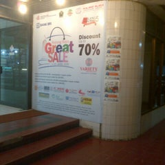 Photo taken at Malang Plaza by Asrul E. on 4/24/2015
