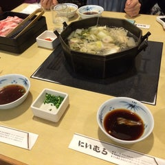 Photo taken at にいむら 大久保店 しゃぶしゃぶ とんかつ by まなみ on 12/2/2014