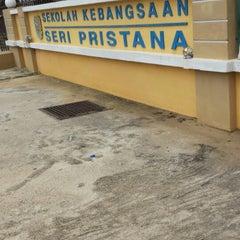 Photo taken at Sekolah Kebangsaan Seri Pristana by Roslan L. on 10/14/2014