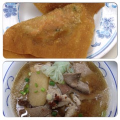 Photo taken at Cong Yin Noodle House by Chris L. on 6/30/2015