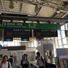 Photo taken at 陸前原ノ町駅 (Rikuzen-Haranomachi Sta.) by Mizuho 瑞. on 9/13/2014