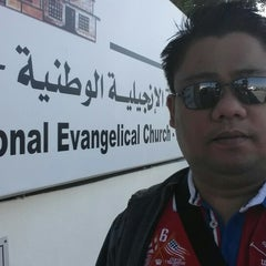 Photo taken at National Evangelical Church Kuwait by Ricky A. on 1/23/2015