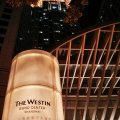 Photo taken at The Westin Bund Center, Shanghai by JulienF on 9/26/2013