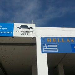 Photo taken at Greece Kipoi Border Station (Tελωνείο Kήπων) by Merve C. on 6/8/2013