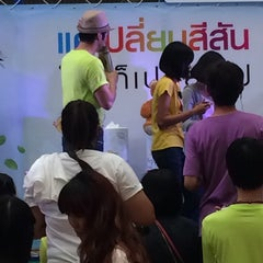 Photo taken at ยงสงวน by Pom K. on 4/12/2014