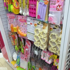 Photo taken at Daiso (ไดโซ) by Anthikar R. on 6/30/2015